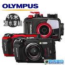 【送32g+相機包+漂浮帶】Olympus TG-5 防水相機 + PT-058 潛水盒 45米 元佑公司貨 TG5 PT058