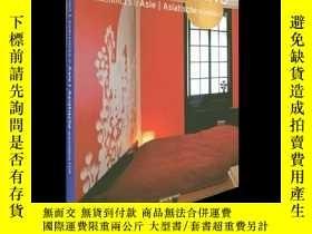 二手書博民逛書店Asian罕見living,亞洲生活Y19216 Simone