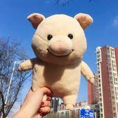 可愛網紅萌系豬小屁吊帶褲小豬公仔穿衣玩偶吉祥豬毛絨玩具禮物 米希美衣