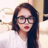 眼鏡女韓版潮個性街拍網紅款黑粗框大臉顯瘦平光鏡復古文藝眼鏡框