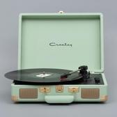 留聲機 黑膠機美國 Crosley 黑膠唱片機 CR8005U 復古留聲機LP電唱機-凡屋