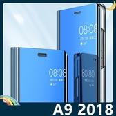 三星 Galaxy A9 2018版 電鍍半透保護套 鏡面側翻皮套 免翻蓋接聽 原裝同款 支架 手機套 手機殼