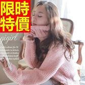 高領毛衣-保暖舒適麻花美麗諾羊毛長袖女針織衫2色62z41[巴黎精品]