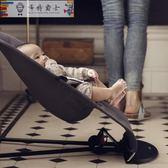 雙12八折大促嬰兒搖椅嬰兒搖椅幼兒搖床可折疊躺椅寶寶安撫平衡搖搖椅哄睡哄寶哄娃神器jy