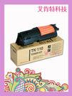 艾肯特科技♥京瓷Kyocera TK-110(高容量)原廠碳粉匣 適用 FS-720/820/920 - 台中市