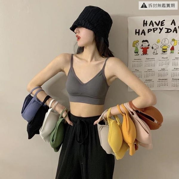 學生美背文胸內衣女無鋼圈薄款抹胸秋胸罩收副乳裹胸【貼身日記】