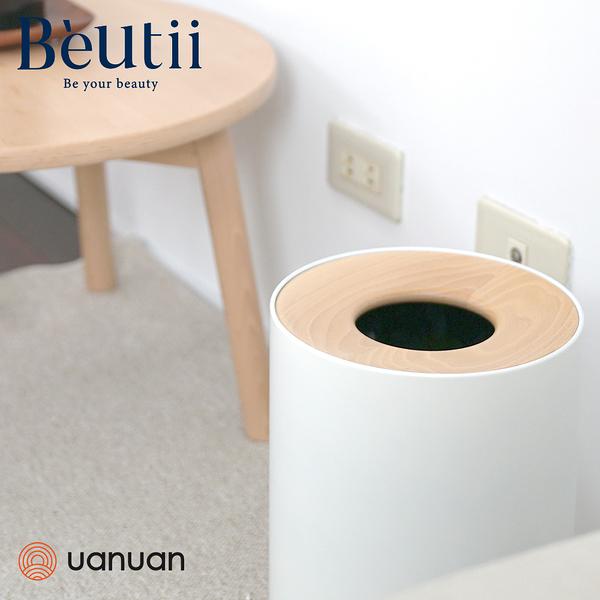 源源鋼藝 UNIBIN 垃圾桶 共兩色 黑色 白色