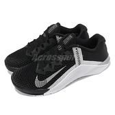 Nike 訓練鞋 Wmns Metcon 6 黑 白 銀 女鞋 健身專用 多功能 運動鞋 【ACS】 AT3160-010