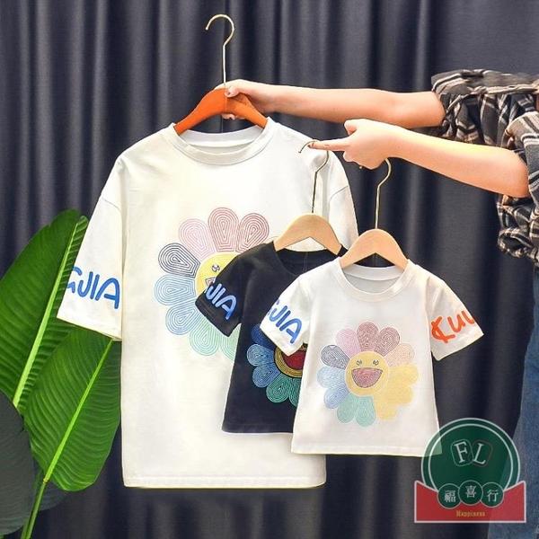 夏裝短袖t恤休閒親子裝母子裝寶寶男女童【聚可爱】