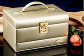 年終慶85折 首飾帶鎖簡約珠寶收納盒 百搭潮品