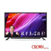 皇冠CROWN 32型HD低藍光多媒體數位液晶顯示器CR-32BR09