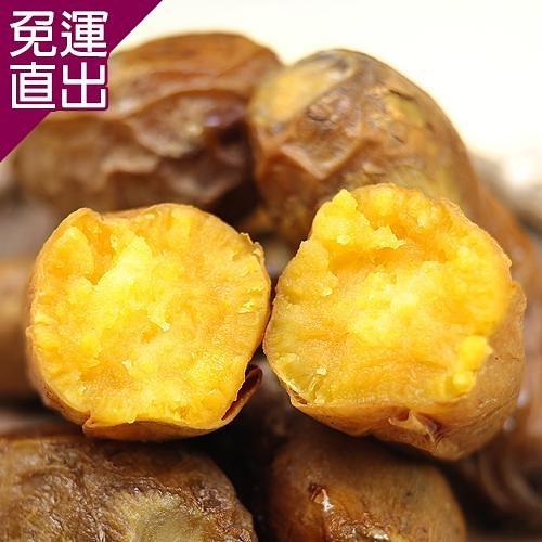 那魯灣 頂級冰烤地瓜 3包 5斤/包【免運直出】