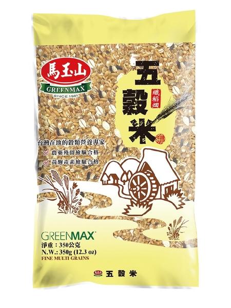 【馬玉山】五穀米350g