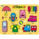 台灣製造/ 0~3歲生活用品拼板/益智玩...