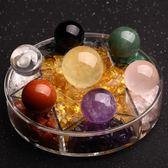 開光天然七彩紫白粉黃黑綠紅水晶球七星陣擺件招財轉運促事業 聖誕禮物熱銷款