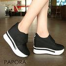 內增高厚底鞋.百搭舒適彈性布面內增高厚底鞋【KA99】(黑)