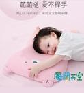 記憶枕頭 嬰兒枕頭寶寶兒童枕頭四季通用1...