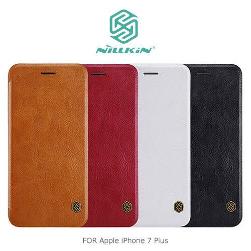 摩比小兔~ NILLKIN Apple iPhone 7 Plus 秦系列皮套 側翻皮套 保護套