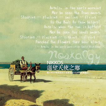 NIkkos 遙望天使之鄉 CD (音樂影片購)