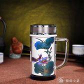 骨瓷杯 陶瓷器保溫茶杯帶蓋手柄雙層內膽禮品骨瓷男女辦公養生全館娜娜小屋