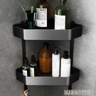 浴室置物架衛生間免打孔廁所洗澡間衛浴三角架子洗手間壁掛式墻上
