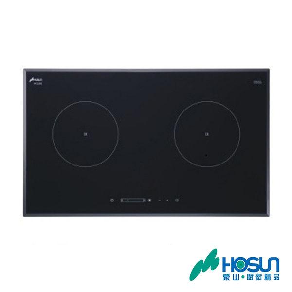 送原廠基本安裝 豪山 調理爐 連動IH微晶調理爐(220V) IH-2365