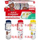 高露潔 全效牙膏 專業潔淨 (凝露) 150gX2入+ LINE FRIENDS 造型運動水壺【隨機出貨】