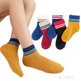 兒童襪子純棉加厚冬季嬰兒寶寶襪女童男童秋冬中大童棉襪加絨小孩    東川崎町