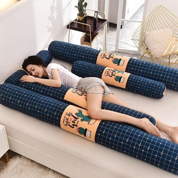 新年禮物長形抱枕孕婦長條抱枕睡覺夾腿可愛女生男朋友可拆洗側睡夾腿