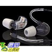 [美國直購 ShopUSA] Westone UM3X Triple Driver Monitor Earbuds (with Removable Cable) $15772