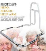 促銷床邊扶手老人床上安全護欄擋板孕婦起身器床圍欄助力架防摔落