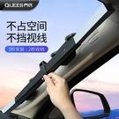 汽車遮陽簾防曬隔熱遮陽擋自動伸縮窗簾車用前擋風玻璃遮光板神器 【618特惠】