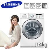 【免費基本安裝+舊機回收】Samsung 三星 14KG 變頻 WD14F5K5ASW/TW 滾筒 洗衣機 公司貨