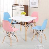 餐桌椅組 飯桌椅組合現代簡約小戶型休閒創意快餐廳JD 智慧e家