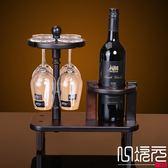 實木酒架歐式掛杯紅酒架紅酒杯倒掛架子木質吊杯架高腳酒一次元