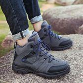 戶外高筒登山鞋男女冬季雪地靴加絨保暖棉鞋男士防滑旅游徒步鞋子