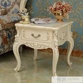 歐式沙發邊幾角幾客廳轉角方桌簡約現代邊櫃茶几輕奢創意雙層邊幾  中秋特惠 YTL