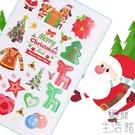 聖誕節貼紙裝飾品玻璃門貼聖誕老人雪花樹貼紙【極簡生活】