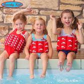 兒童浮力泳衣女孩泳衣連體女童泳衣寶寶嬰幼兒游泳衣男童泳衣 小確幸生活館
