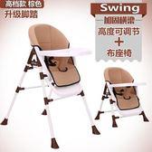 寶寶餐椅 嬰兒童吃飯餐桌椅子多功能家用便攜式 LR2629【歐爸生活館】TW