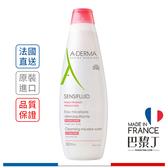 【法國最新包裝】A-Derma 艾芙美 燕麥極淨卸妝液 500ml【巴黎丁】
