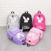 小學生書包6-12周歲女兒童雙肩包4-6年級女童背包1-3年級5男女孩ATF  享購