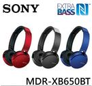 SONY 新力牌 MDR-XB650BT 耳罩式耳機