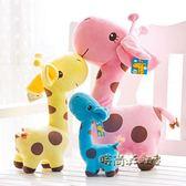 毛絨玩具七彩長頸鹿梅花鹿公仔玩偶娃娃 胖嘟嘟小鹿家飾擺件禮物「時尚彩虹屋」
