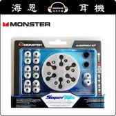 【海恩特價 ing】美國魔聲 Monster SuperTips  矽膠 Gel Audiophile Kits耳塞 (褔利品出清)