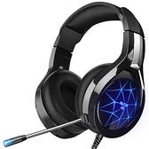 諾西 N1耳機頭戴式電腦耳機台式電競游戲專用耳麥帶麥 韓美e站