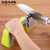 磨刀器家用菜刀多功能磨剪刀石棒廚房快速小工具神器手動