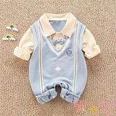 嬰兒連體衣男寶寶薄款洋裝外出哈衣【聚可愛】