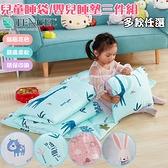 (現貨)天絲材質 專利吸濕排汗夏季涼被睡墊童枕3件組 嬰兒床墊 睡袋【附提袋】《多款任選》
