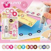 日本 KOKUYO 甜甜圈貼紙印章 貼紙 活頁本 筆記 裝飾 包裝 信封 甜甜圈打孔加強章